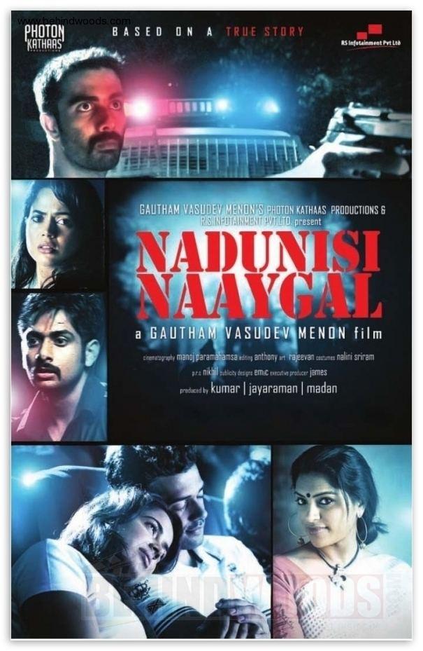 Nadunisi Naaygal Nadunisi Naaygal Tamil Movie Images Nadunisi Naaygal Gautham