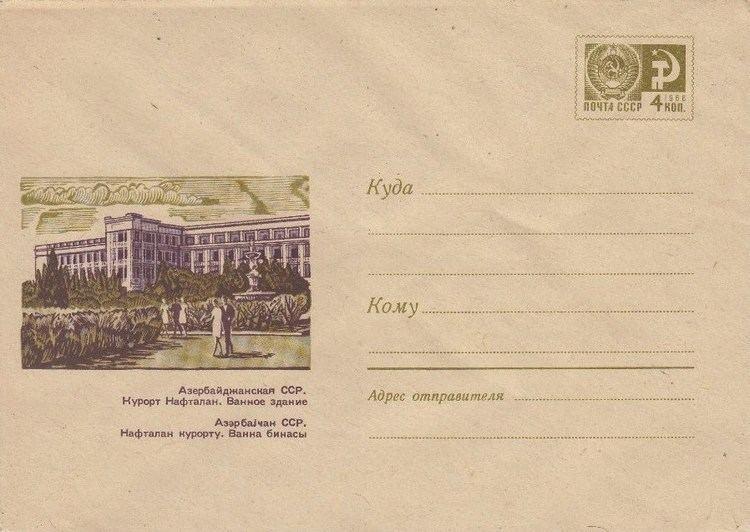 Naftalan, Azerbaijan in the past, History of Naftalan, Azerbaijan