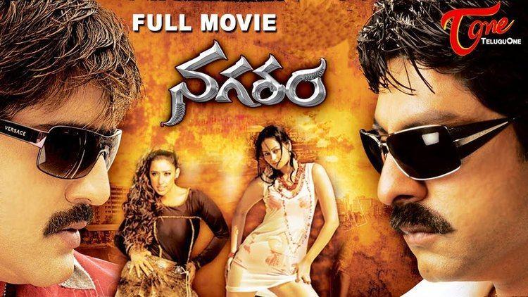 Nagaram (2008 film) Nagaram Telugu Full Movie Srikanth Jagapati Babu Kaveri Jha