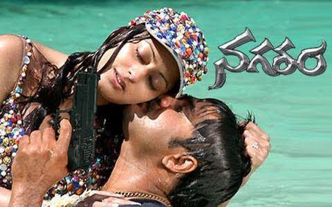Nagaram (2008 film) Nagaram Nagaram Movie Cast Crew
