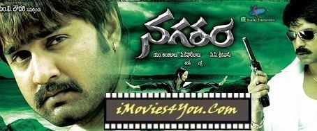 Nagaram (2008 film) Nagaram 2008 Telugu Movie Review Rating Srikanth