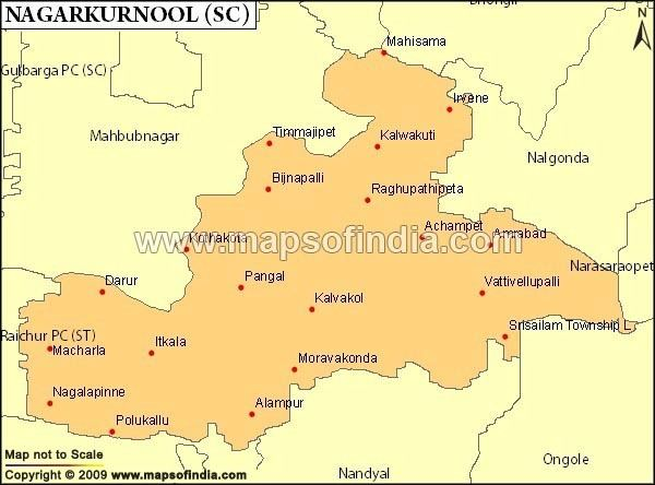 Nagarkurnool in the past, History of Nagarkurnool