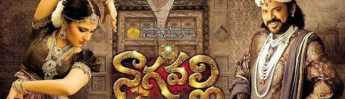 Poster of Nagavalli, a 2010 Telugu horror comedy film starring Daggubati Venkatesh and Anushka Shetty.