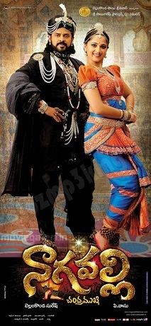 Poster of Nagavalli, a 2010 Telugu horror comedy film starring Daggubati Venkatesh as Sri Naga Bhairava Rajshekhara & Dr. Vijay with Anushka Shetty as Chandramukhi in lead roles.