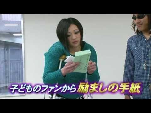 Nagisa Nozaki Nagisa Nozaki Alchetron The Free Social Encyclopedia
