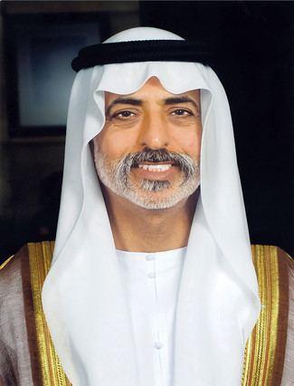 Nahyan bin Mubarak Al Nahyan - Alchetron, the free social