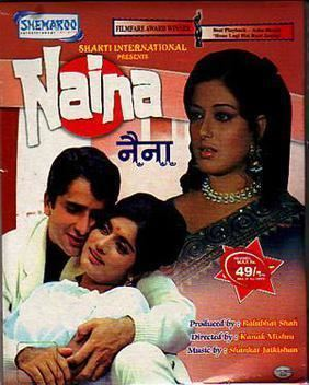 Naina (1973 film) movie poster