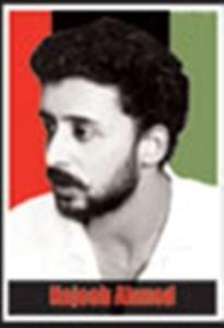 Najeeb Ahmed httpsuploadwikimediaorgwikipediaen66fNaj