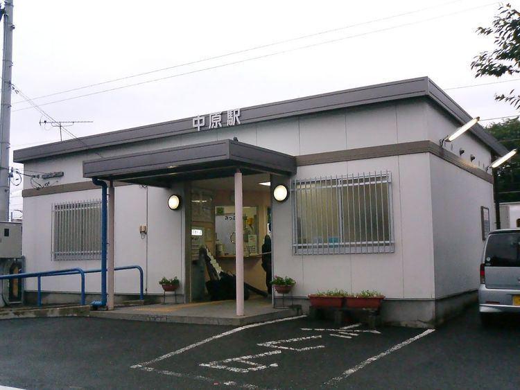 Nakabaru Station