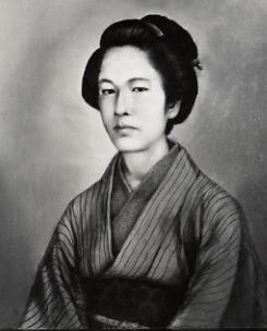 Nakano Takeko Nakano Takeko 18471868 Last of the Samurai A History Blog by
