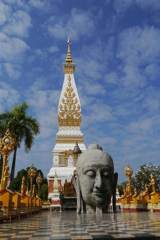 Nakhon Phanom Province Culture of Nakhon Phanom Province