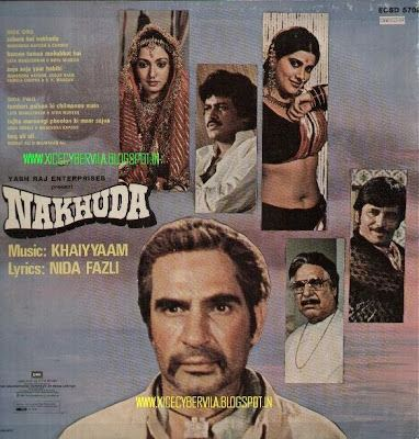 COLLEGE PROJECTS AND MUSIC JUNCTION NAKHUDA 1981 OST VINYL RIP