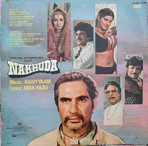 Nakhuda ECSD 5709 Bollywood Movie LP Vinyl Record Raj Kiran Swaroop