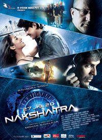 Nakshatra (film) movie poster