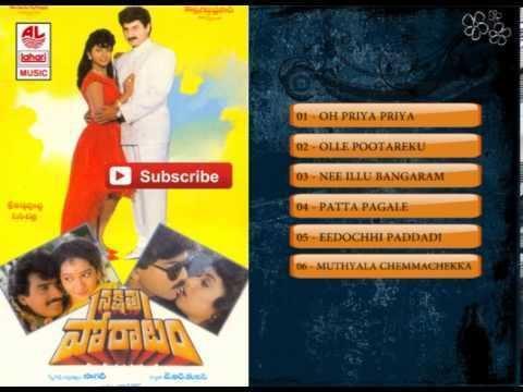Nakshatra (film) movie scenes Nakshatra Poratam Telugu Movie Songs Jukebox