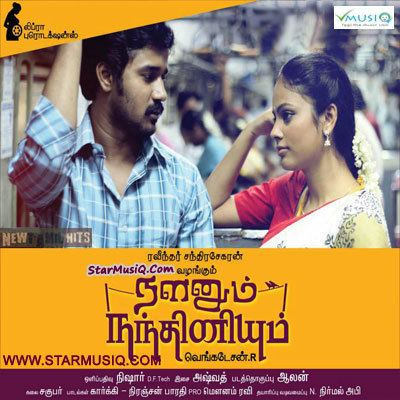 Nalanum Nandhiniyum Nalanum Nandhiniyum 2013 Tamil Movie High Quality mp3 Songs Listen