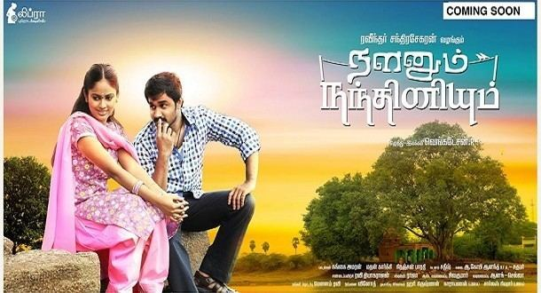 Nalanum Nandhiniyum Nalanum Nandhiniyum 2014 HD 720p Tamil Movie Watch Online www