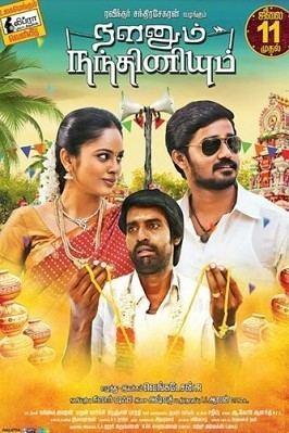 Nalanum Nandhiniyum Nalanum Nandhiniyum box office collection
