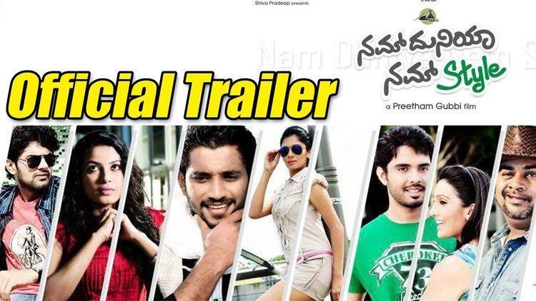 Nam Duniya Nam Style Nam Duniya Nam Style Official Trailer Vinayak Joshi Preetham