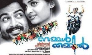 Nammal Thammil movie poster