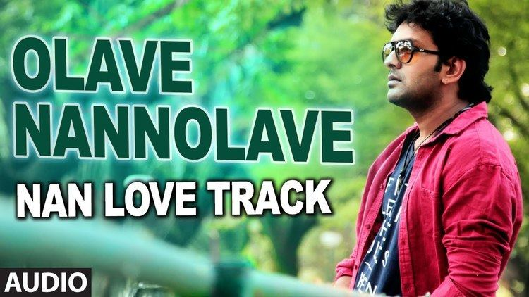 Nan Love Track httpsiytimgcomvibT0YMfjWy90maxresdefaultjpg