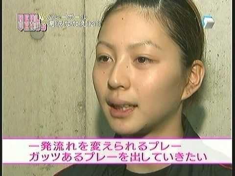 Nanae Takizawa Youtube to mp3 nanae takizawa convert to mp3