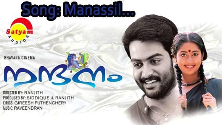 Nandanam (film) Manassil Nandanam YouTube