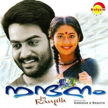 Nandanam (film) Nandanam 2002 Raveendran Listen to Nandanam songsmusic online