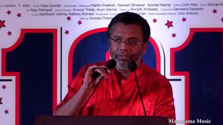 Nandhu Actor Nandu Speaking during 101 day Celebrations of Malayalam Movie