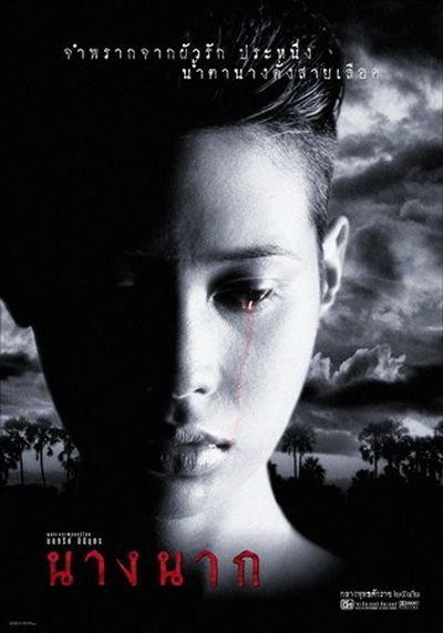 Nang Nak Watch Asian Horror Online With English Subtitles Nang Nak