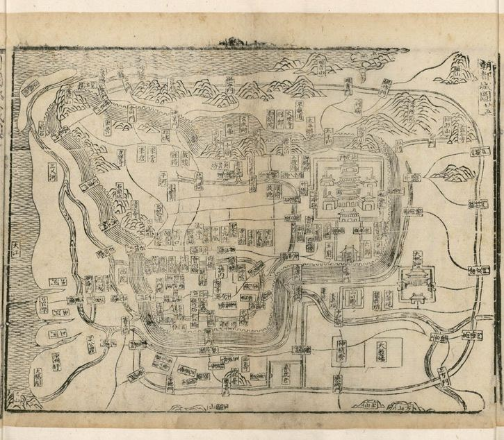 Nanjing in the past, History of Nanjing
