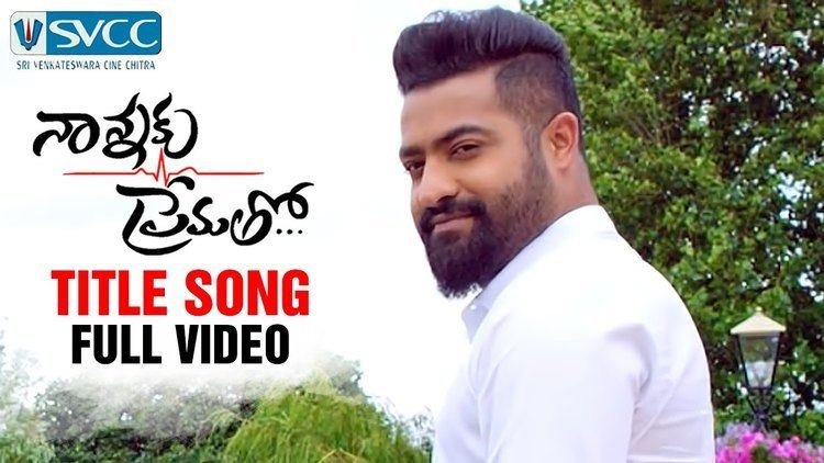 Nannaku Prematho Nannaku Prematho Title Song Full Video Jr NTR Rakul Preet