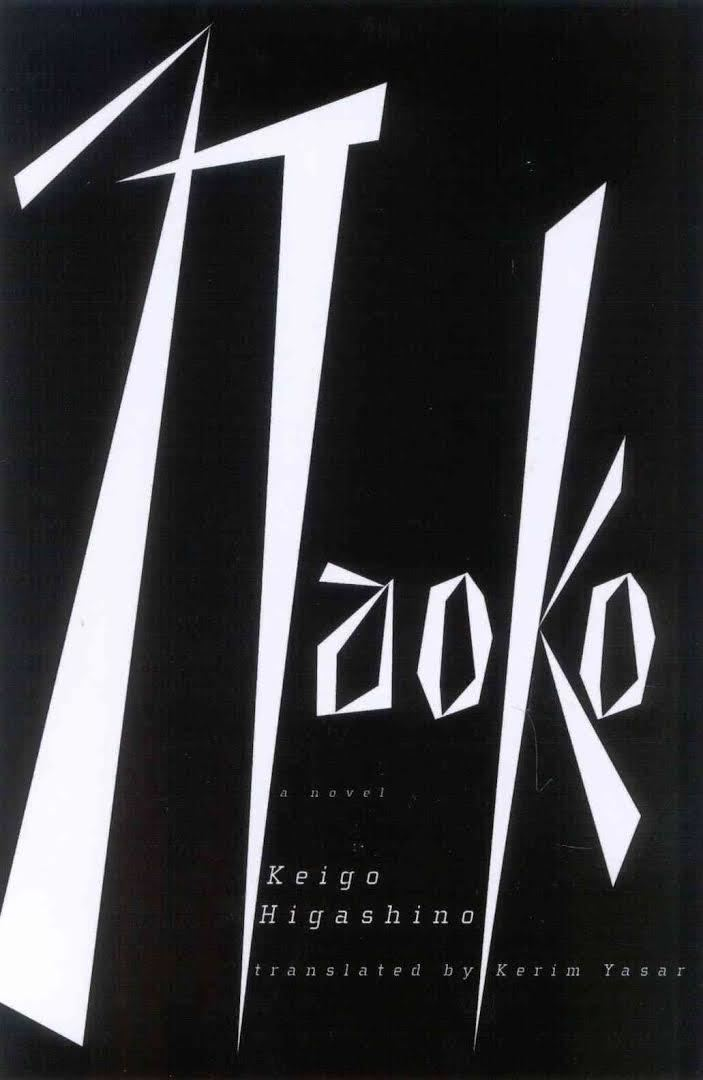 Naoko (novel) t2gstaticcomimagesqtbnANd9GcTTWWtcDKoCeYzkj