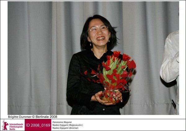Naoko Ogigami Berlinale Archive Annual Archives 2008 Press