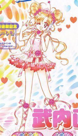 Naoko Takeuchi Art from Toki Meca manga series by artist Sailor Moon creator