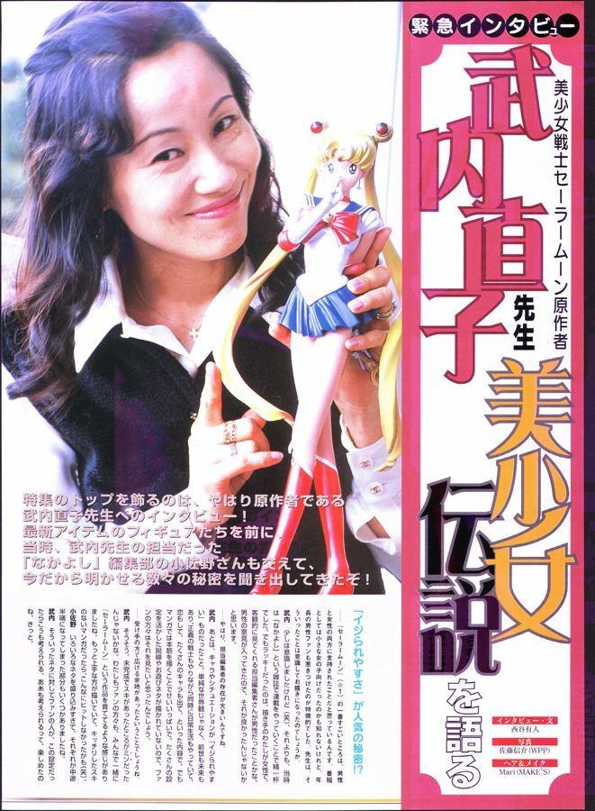 Naoko Takeuchi About Naoko Takeuchi Miss Dream