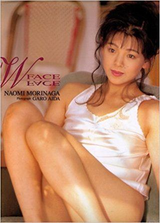 Poster featuring Naomi Morinaga wearing sexy lingerie.