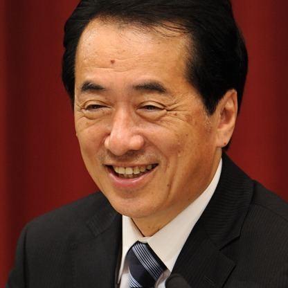 Naoto Kan Naoto Kan Forbes
