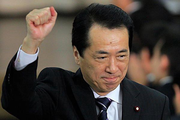 Naoto Kan JAPAN Japanese Prime Minister Naoto Kan announces