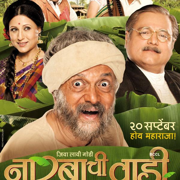 Narbachi Wadi movie scenes  movies marathi narbachi wadi eventshow 21620296 cms