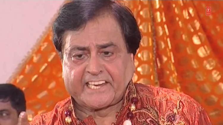 Narendra Chanchal Bum Bhola Bum Bhola Shiv Bhajan By Narendra Chanchal Full Song I