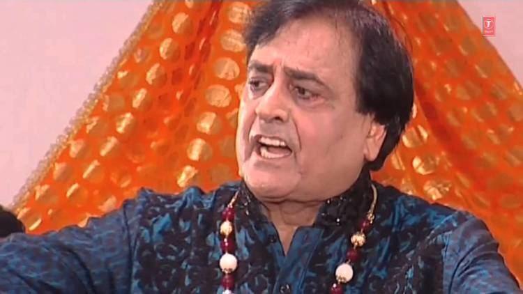 Narendra Chanchal Doobte Ko Tinke Ka Sahara Devi Bhajan By Narendra Chanchal Full