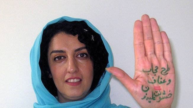 Narges Mohammadi Petition Free Narges Mohammadi United Nations Amnesty