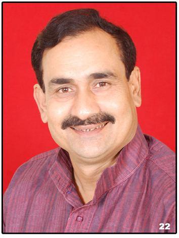 Narottam Mishra madhya pradesh new health minister 2014Shri Narottam Mishra