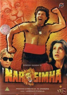 Narsimha 1991 gvi DVD