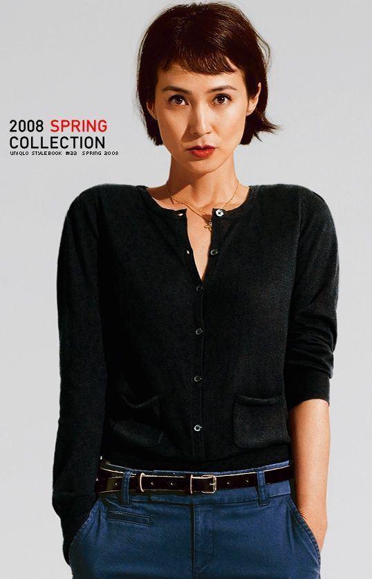 Narumi Yasuda narumi yasuda on Pinterest Uniqlo Posts and Blog