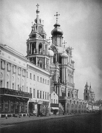 Naryshkin Baroque