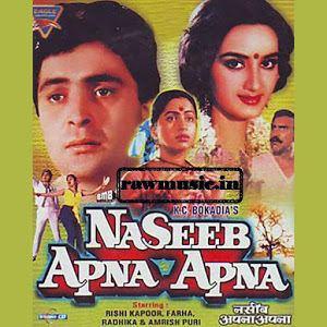 Naseeb Apna Apna 1986 Film Alchetron The Free Social Encyclopedia