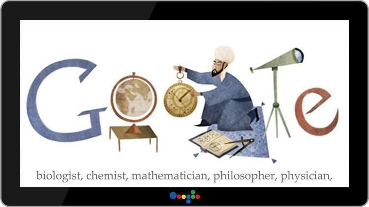 Nasir al-Din al-Tusi Nasir alDin alTusis 812th Birthday DoodleShow YouTube