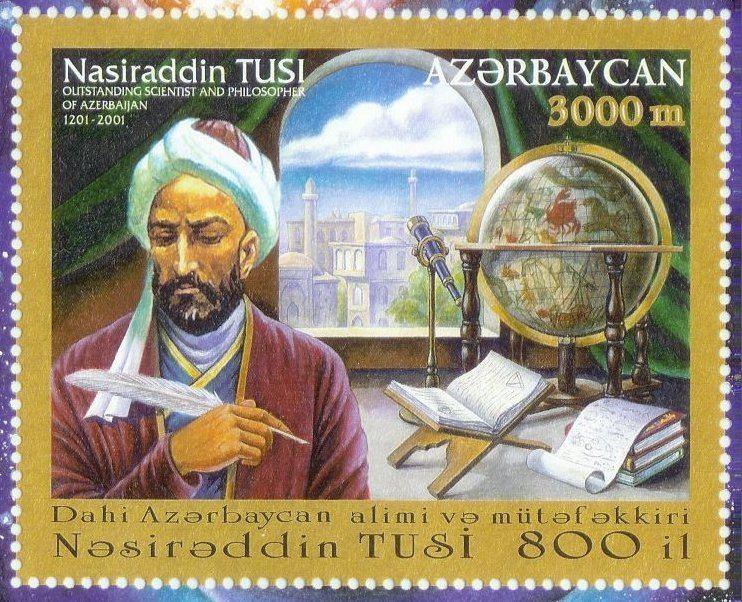 Nasir al-Din al-Tusi AlTusiNasir Portraits